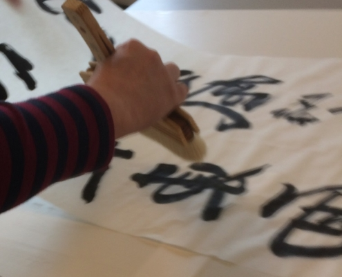 lining calligraphies