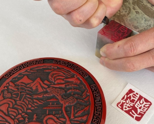 Seal for calligraphy